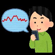 スマートフォンでチャートを見る人のイラスト