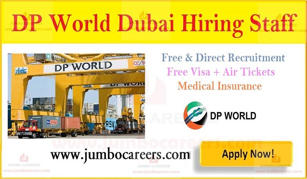 Jobs in DP World Dubai January 2019, Details of DP world jobs in Dubai,