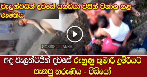 A Girl committed suicide on Ruhunu Kumari Train in Galle
