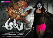 aata movie wallpapers-thumbnail-2