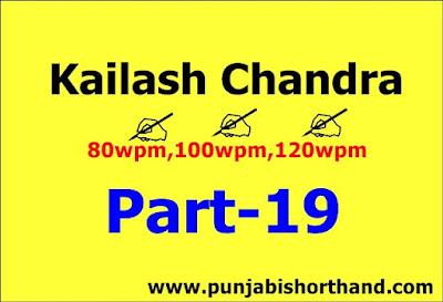 Kailash Chandra Shorthand Dictations Part- 19