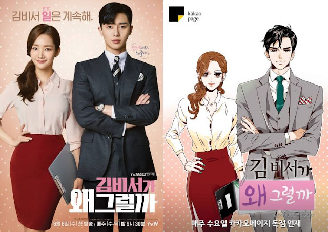 First Impressions Korean Drama What's Wrong With Secretary Kim