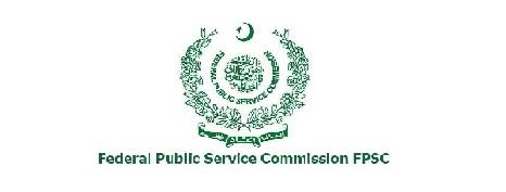 Federal Public Service Commission FPSC Latest Jobs 2021 –  Online Apply via fpsc.gov.pk