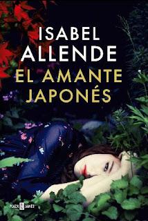 Amante Allende