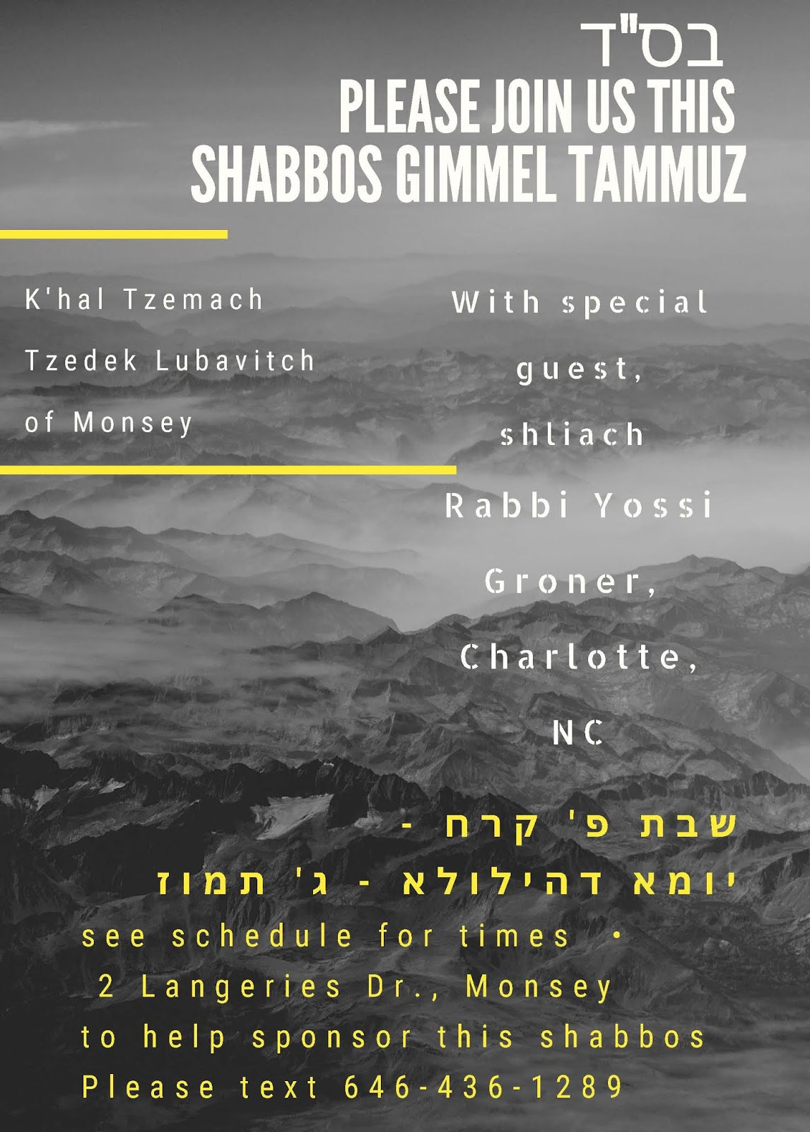 Shabbos hagadol hotel
