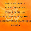 Best Indian Husband And Wife Problems Solve Specialist Incanada,Ontario,Toronto, Mississauga, Scarborough ,Kingston Rd