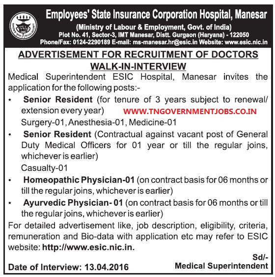 Walk in interview for Doctors in ESIC Hospital Haryana