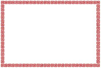 雷紋のフレーム素材(四角・横)