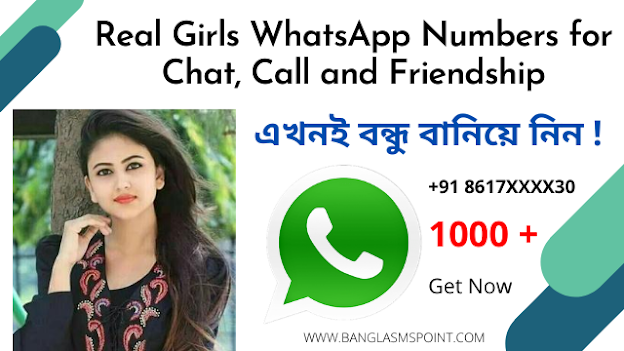 [ 1789+ ] Real Girls WhatsApp Numbers For Call | Chat | and Friendship 2021
