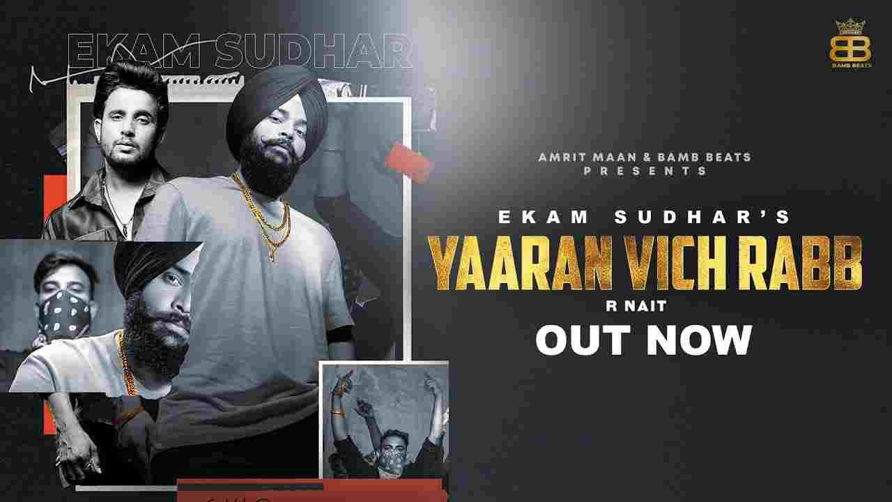 यारां विच रब्ब Yaaran vich rabb lyrics in Hindi Ekam Sudhar Punjabi Song