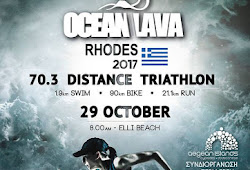 Upcoming Target Race - Ocean Lava Rhodes 70.3