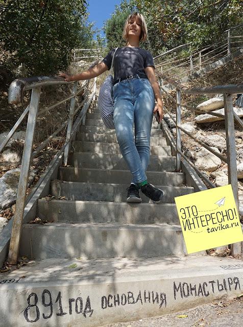 Лестница в Георгиевском монастыре на Фиоленте