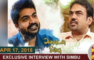 Exclusive Interview with Actor Simbu | Cauvery Issue | Nadigar Sangam