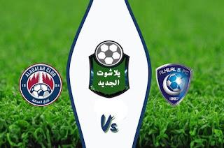 نتيجة مباراة الهلال والعدالة اليوم بتاريخ 12/30/2019 بالدوري السعودي