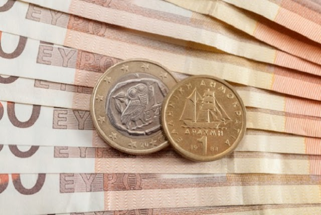 Το ευρώ δεν είναι επιλογή πλέον...