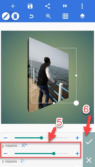 3d-photo-kaise-banaye