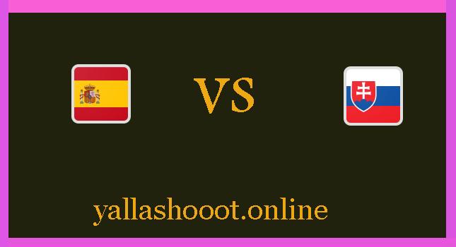 موعد مباراة إسبانيا وسلوفاكيا يلا شوت اليوم الأربعاء 23-6-2021 يورو 2020