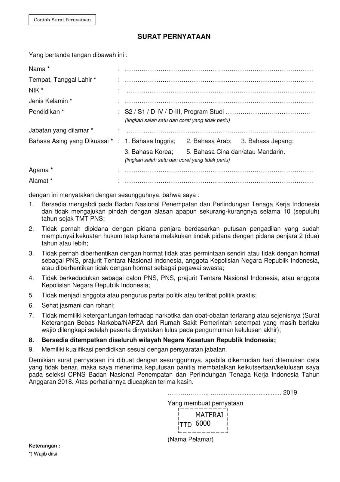 Surat Pernyataan Seleksi CPNS BNP2TKI TA 2019