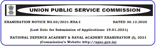 NDA & NA Exam 2021 Notification