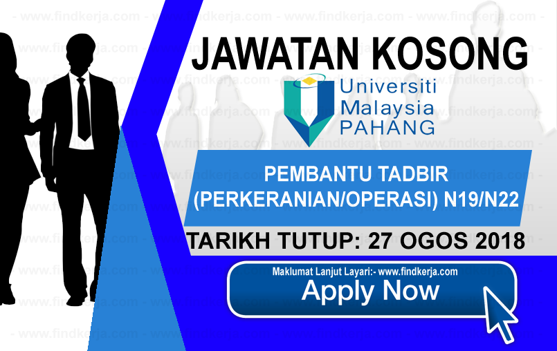 Jawatan Kerja Kosong UMP - Universiti Malaysia Pahang logo www.ohjob.info www.findkerja.com ogos 2018