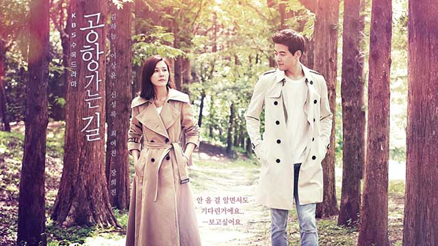 Download Drama Korea On The Way To The Airport Batch Subtitle Indonesia