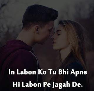 Best Two Line Love Whatsapp Status Shayari