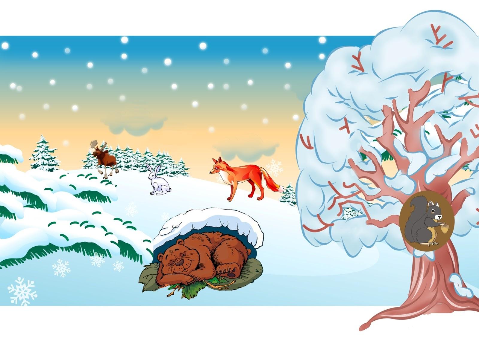 Картинка как звери готовятся к зиме