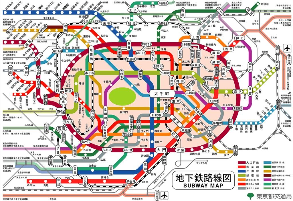 【分享】東京地鐵路線查詢