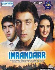 Imaandaar (1987) Full Hindi Movie 480p 720p 1080p Download