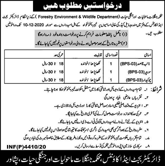 forestry-environment-wildlife-department-jobs-2020-application-form