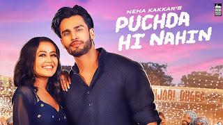 पुचदा हाय नाहिन  Puchda hi nahin  (Hindi) Lyrics– LyricsSeries