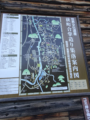 shirakawago map