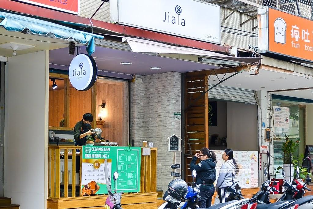 中山國中早午餐下午茶,榮星花園咖啡下午茶,五常市場咖啡下午茶