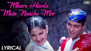 म्हारे हिवड़ा में Mhare Hiwda Mein Lyrics In Hindi