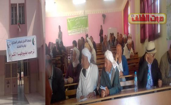 رمضان والسكري محور يوم دراسي ببلدية الهرانفة