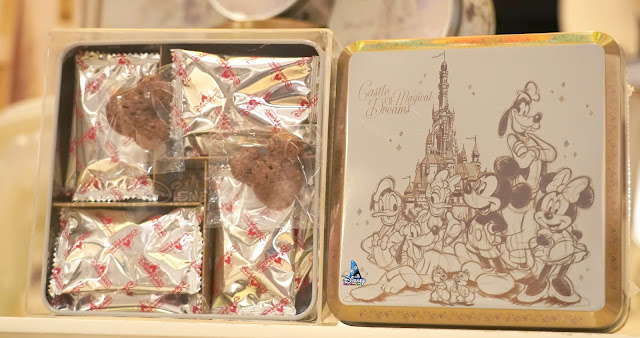 Castle-of-Magical-Dreams, merchandise, Hong Kong Disneyland. keychain