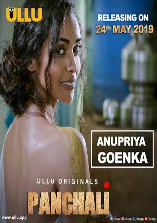 spyder movie download in hindi filmywap.com