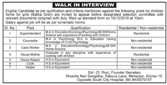 Nivedita-Nari-Sangstha-Silchar-Jobs