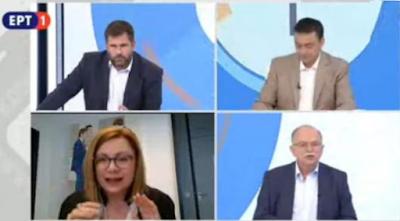 Δικαιολογίες της Μαρίας Σπυράκη για τα χρήματα στα ανύπαρκτα σάιτ