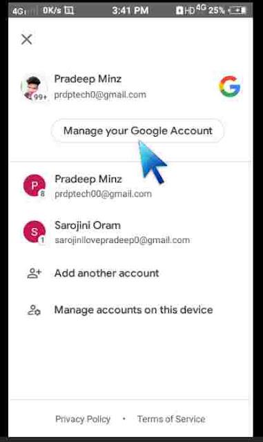 Email id पर अपना profile photo कैसे लगाए इन हिंदी? Email id पर photo कैसे लगाए?