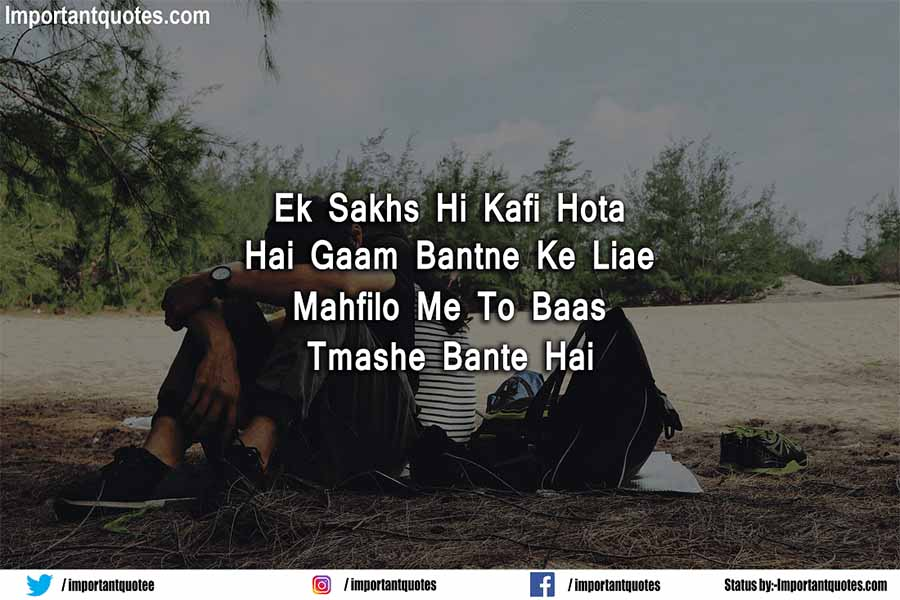 Emotional Shayari In Hindi On Life Emotional Shayari In Hindi