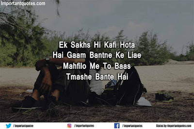 emotional shayari in hindi on life,  emotional shayari in hindi  , emotional hindi quotes , emotional quotes in hindi,  Emotional Shayari In Hindi For Facebook,  emotional shayari in hindi for boyfriend , emotional love shayari in hindi for lovers , emotional shayari in hindi on love