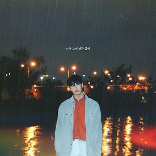 [Single] Jeong Hae Il - 비가 오던 날들 중에 (All The Rainy Days) (MP3) full zip rar 320kbps