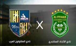 مشاهدة مباراة الاتحاد السكندري والمقاولون العرب بث مباشر بتاريخ 05-04-2021 الدوري المصري