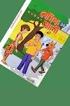 Basic Ali 12 Bangla Funny Comic pdf by Shahriar