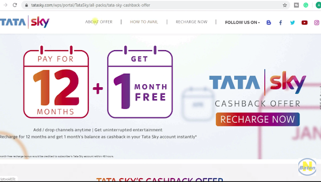 Tata Sky increases validity of its 10 free channels, now it will be able to avail benefits till 30th April