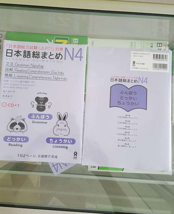 Nihongo Somatome N4 satu Set (2buku)
