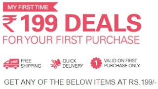 eBay Rs.199 Deals (ONLY FOR NEW USERS)