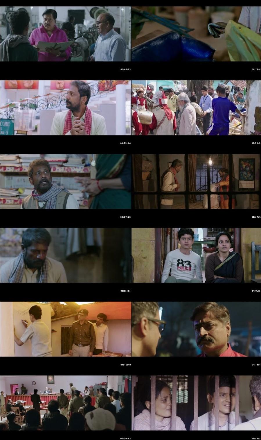 Pareeksha 2020 Full Hindi Movie Online Watch