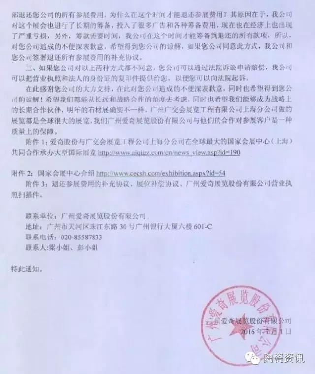 中國石材行業衰頹嚴重,2016上海石材展覽被叫停。一片蕭條的景象。